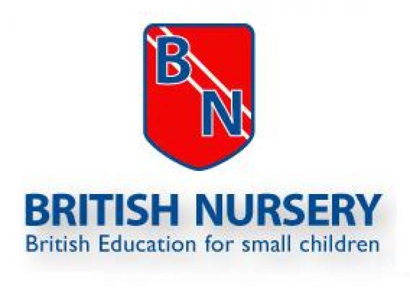 Escuela infantil british nursery en pozuelo de alarc n - Escuelas infantiles pozuelo ...