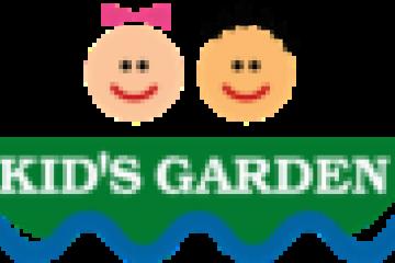 C.E.I. (Centro de educación infantil) Kid's garden - 1