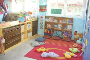 Escuela Infantil Mi pequeña Granja - 4