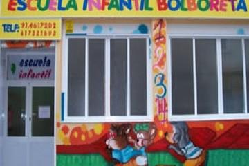Escuela Infantil Bolboreta - 1