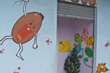 Escuela Infantil Coco - 1