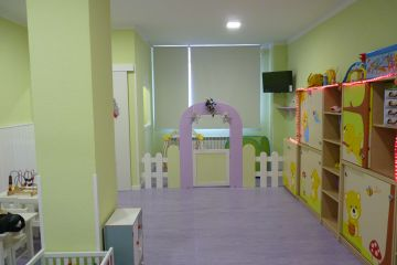 Centro infantil La Media Luna - 2