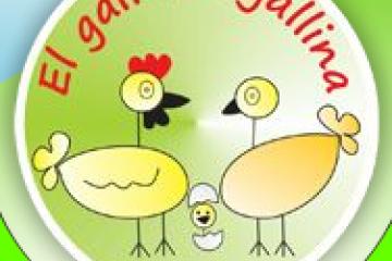 Llar d'infants El Gall i la Gallina - 1