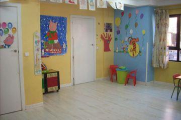 Escuela Infantil El Nido De Pío Pío - 3