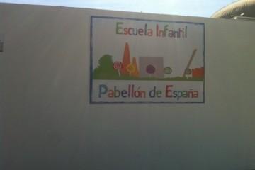 escuela infantil sevilla pabellon de españa