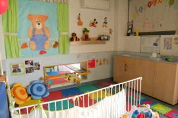 C.E.I. (Centro de educación infantil) San Pelayo - 4