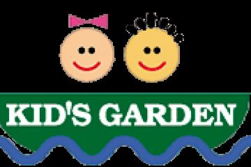 Escuela Infantil Kid's Garden - 1